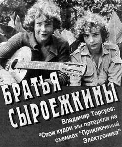 http://www.mielofon.ru/kinofan/elik/images/electronnik1.jpg